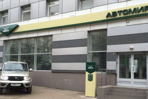 c792f06fe2c95d706369a35fd0dc517a 520x347 - УАЗ открыл новый дилерский центр в Москве