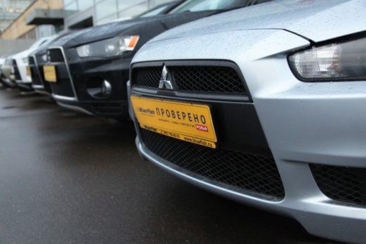 c9e02915b0f9668f42517eca107c843f 520x347 - «МС Банк Рус» начал кредитование автомобилей Mitsubishi с пробегом