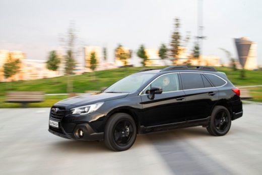 cb756b566a4570def3e5685ef2382797 520x347 - Subaru начала продажи в России новой спецверсии Outback