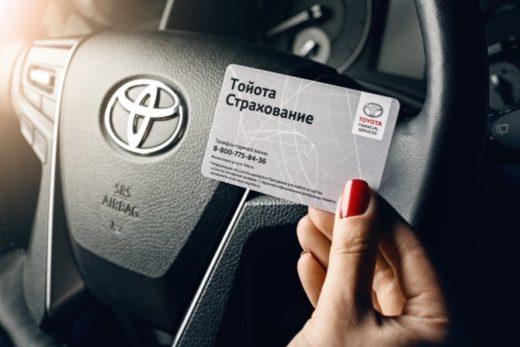 cc31fe9012b5a29526ebca1930db38e2 520x347 - По фирменным программам страхования Toyota и Lexus было оформлено более 25 тысяч полисов