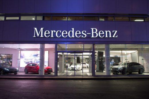 ce1f8b3713132eb8c2057b58a6c7fad3 520x347 - Mercedes-Benz открыл новый автосалон в центре Москвы