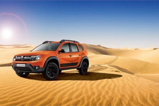 ce27e81e93a47bc1d3b7ad26236fa8f6 520x347 - Renault начала продажи в России лимитированной серии Duster Dakar