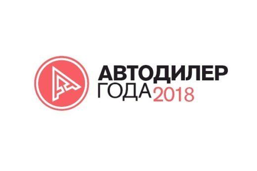cf3fa0b24659caa73ffa60b8de4423b9 520x347 - В России назвали лучших автодилеров