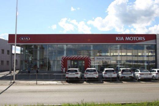 cf9314633115c3b82e74063669b2ce44 520x347 - KIA открыла новый дилерский центр в Нижнем Тагиле