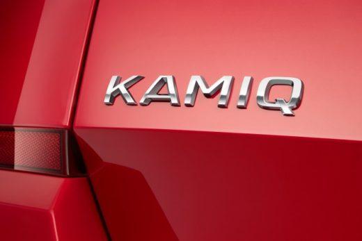 d3bf272c55c4ec34abf58f5b2a2a984a 520x347 - Новый компактный кроссовер Skoda получит название Kamiq