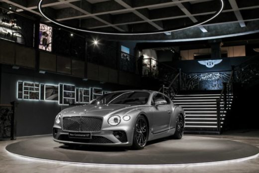 d79a8be45266b61132b22b39cafee01e 520x347 - Новый Bentley Continental GT появится в России летом 2018 года