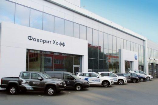 d7ac5dfdbd784011e81b9c0198e5bff3 520x347 - Favorit Motors подвел итоги онлайн-продаж автомобилей за год