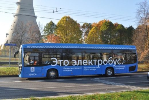 d7e7db28ddcd7c8e421ae96eb2ebf639 520x347 - Число электробусов в Москве вырастет до 300 единиц до конца года