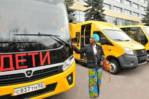 d825f1787b35730b793ae5b0d644b4d9 520x347 - «Группа ГАЗ» поставит школьные автобусы в Республику Гана