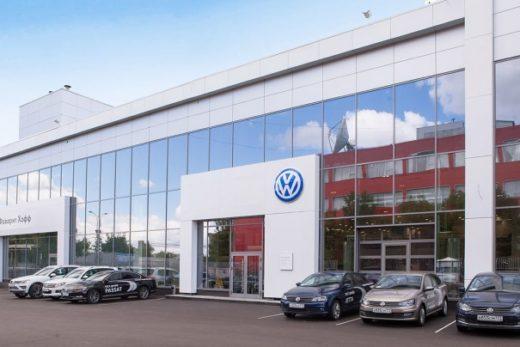 d8363b3bf51b60dfa50b9718759bfec0 520x347 - Volkswagen открыл новый дилерский центр в Москве