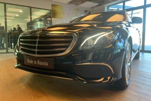 d9d16d3b11dbe54e6ea971fab30e0564 520x347 - Mercedes-Benz E-Class – первый автомобиль марки, собранный на заводе «Московия»