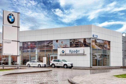 da0f10bdbabf7a406bf054a88bf7962f 520x347 - BMW открыл новый дилерский центр в Екатеринбурге