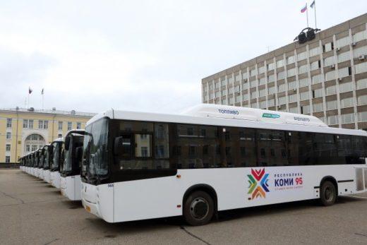 dd7daaee4db28862a5a714553b578c5b 520x347 - КАМАЗ поставил в Сыктывкар 40 газовых автобусов «НЕФАЗ»