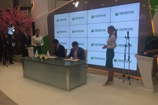 de519b45a410b4cccb902f4405a6b2f1 520x347 - Сбербанк подписал соглашение о стратегическом сотрудничестве с УАЗом