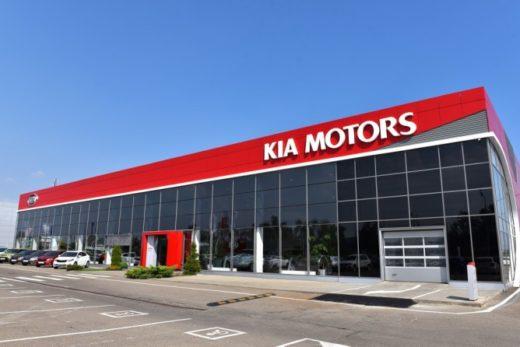 dfea82554fac11caa22ee429b0c3af6a 520x347 - KIA открыла новый дилерский центр в Краснодарском крае