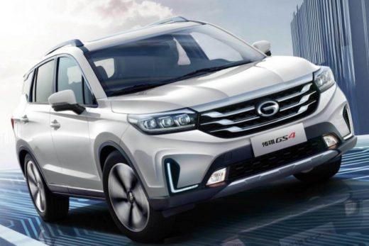 e009b1c44e8a8e0effac2a2d1c301c96 520x347 - Премьера китайского бренда Trumpchi состоится на Московском автосалоне