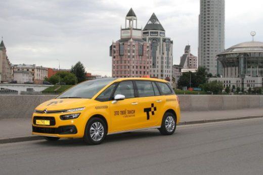 e1bfdcaaeae5d7a4f37e5ffe5df34a00 520x347 - Citroen поставит 300 автомобилей Grand C4 Picasso московскому такси