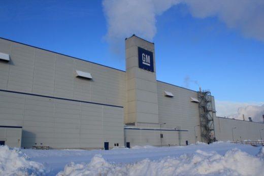 e4ca86ef0c01f8588ed190a92ad78e1a 520x347 - Петербургский завод GM могут расконсервировать в первом полугодии