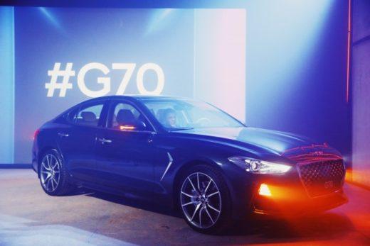 e554423a1b5cf21291a55c20a8952246 520x347 - Genesis в июле увеличил продажи в России более чем в 3 раза