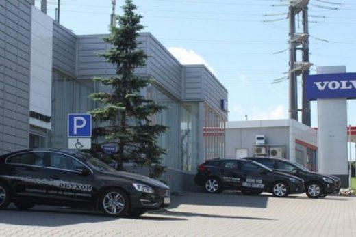 e5648dab0b12a1fde4673c5218dc3938 520x347 - ГК «Обухов» закрывает два дилерских центра Volvo в Москве
