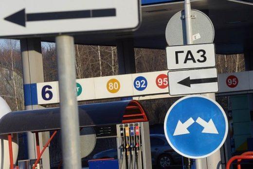 e653ec8fad1fffbece864a336ca352b2 520x347 - Автомобилям на газомоторном топливе могут разрешить ездить по выделенным полосам