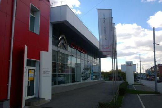 e66a2444c319f4171303b02464380d7a 520x347 - «Евразия Моторс» стала новым дилером Citroen в Омске