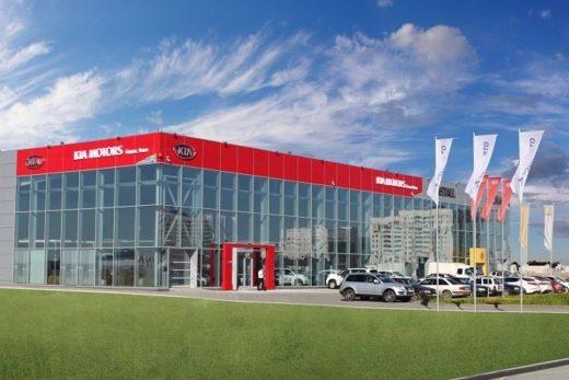 e82f5349124d1c4d8fba40ef7a8addd0 520x347 - KIA Motors Rus получила в управление новые рынки на территории СНГ