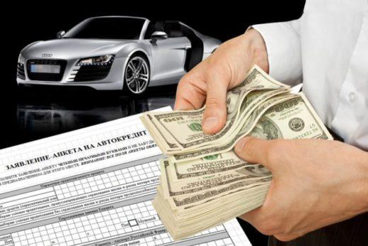 e87e2cf0320f3b1b231ec7f6c9375fe0 520x347 - ВТБ снизил ставки по кредитам на автомобили бизнес-класса