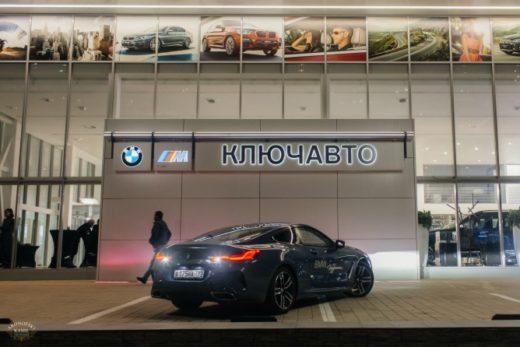 e9f75ed35660344ddcacb029047d785e 520x347 - BMW Ключавто в Ставрополе стал лучшим дилером марки в России