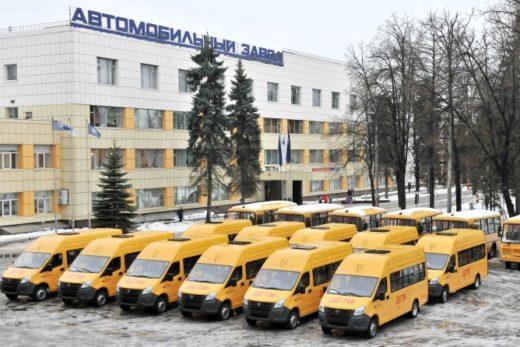 ec58d7161c540859b8d06756b0f57f48 520x347 - «Группа ГАЗ» поставила Нижегородской области школьные автобусы