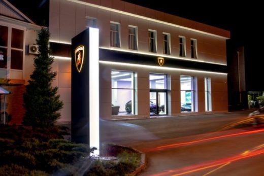 eeccd5101cc6bbc92f8f4b4bbbbf236c 520x347 - Lamborghini открыл новый дилерский центр в Краснодаре