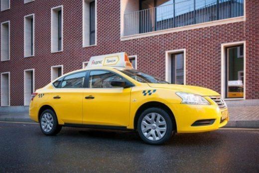 ef87b86354755a39714f41d84d69b3e8 520x347 - Водителям Яндекс.Такси теперь будут присваивать «бронзу», «серебро», «золото» или «платину»