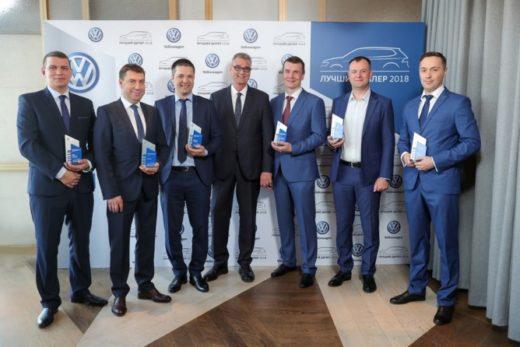 efbafbfcd35326c640b035e4b76ee038 520x347 - Volkswagen назвал лучших дилеров в России