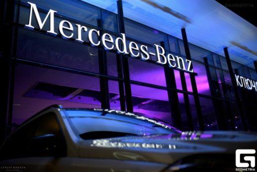 f0c15e869625d9c45a14fd3f4f1e12f2 520x347 - Mercedes-Benz открыл новый дилерский центр в Ростове-на-Дону