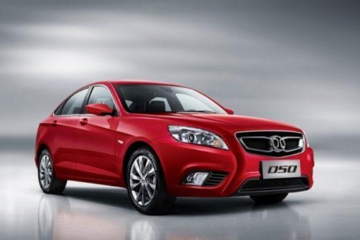 f0edfa38d97b9669fa749547b3512223 520x347 - BAIC может привезти в Россию новый седан D50