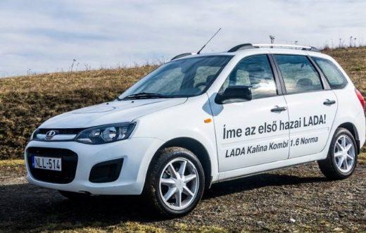 f15df417d9fb61d9e405788e86c3991e 520x331 - В Венгрии продан 500-й автомобиль LADA