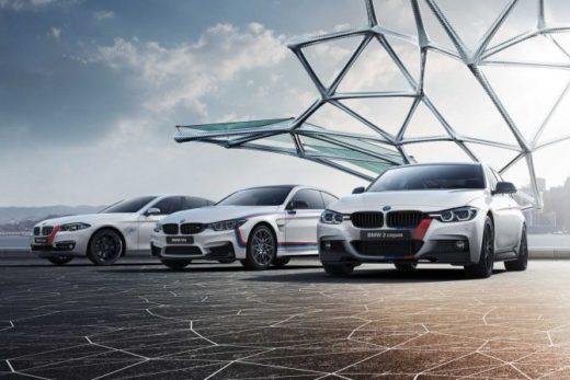 f1798ad63438926d7c38104bba1939b9 520x347 - BMW представляет в России юбилейную серию в честь 100-летия бренда
