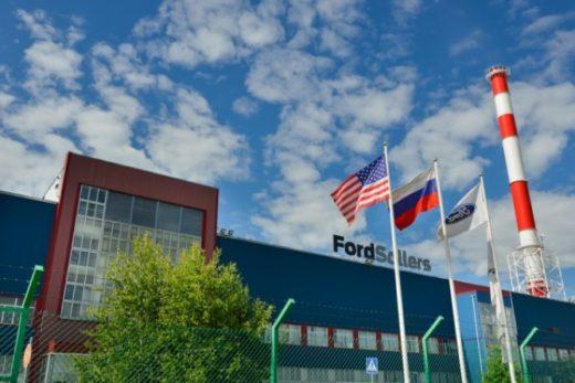 f1edc07440e8ce857f4e4fce1073a02f 520x347 - Ford откроет еще 4 дилерских центра в 2016 году