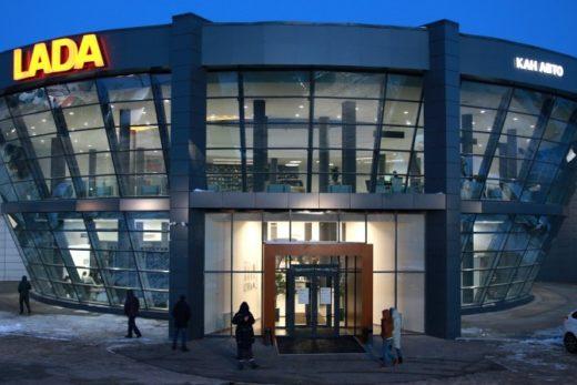 f2ab2fd113d3fc76b3d3e2cdf7865930 520x347 - АВТОВАЗ открыл самый большой дилерcкий центр LADA в Татарстане