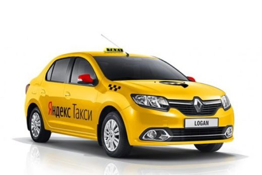 f2bafc7177ddeb80b326b0993b682c94 520x347 - Renault Logan доступен в лизинг без первоначального взноса для партнеров Яндекс.Такси