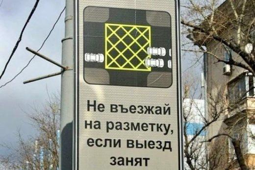 f47ffb272d0d5f64d2b20e654555d2bf 520x347 - МВД взяло паузу в процессе изменений Правил дорожного движения