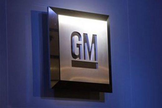 f6eb34a5acbfdf8ace8dcfa029e84907 520x347 - GM пообещал увеличить инвестиции в предприятия в США до 9 млрд долларов