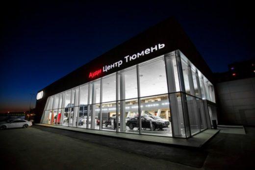f722128df9e740af892e15991680da9e 520x347 - Audi открыла новый шоу-рум в Тюмени