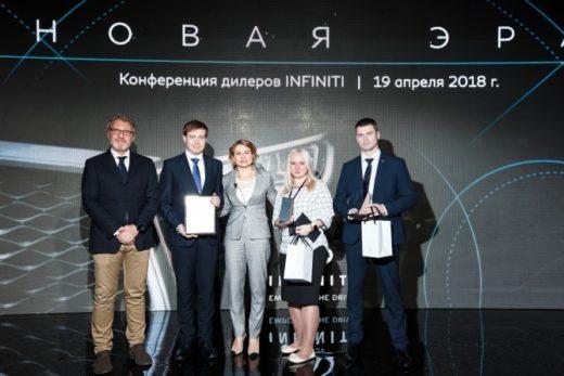 f95766a7170cc409885ddc5ced5913dc 520x347 - Infiniti назвал лучших дилеров в России