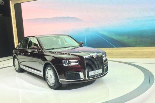 f97d9d65efc8fc1d4f7207303cd3b45f 520x347 - Более 500 автомобилей Aurus планируется производить с 2021 года