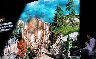 fba9862f00c01c845008a9cf725ab26c - Стрим: Lost Ark - Финал GoHa.Ru Kratos Fun Ladder