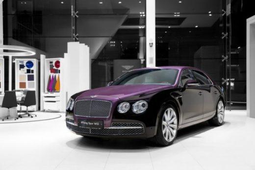 fd7a2f795219af52ca955957693cf37f 520x347 - Продажи Bentley в России упали на 32%