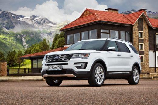 fe332772929b307e5f5a68d7eb68867c 520x347 - Ford в августе увеличил продажи в России на 24%